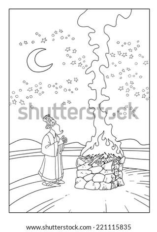 Abraham Brings Lamb Sacrifice Stock Illustration 518852701