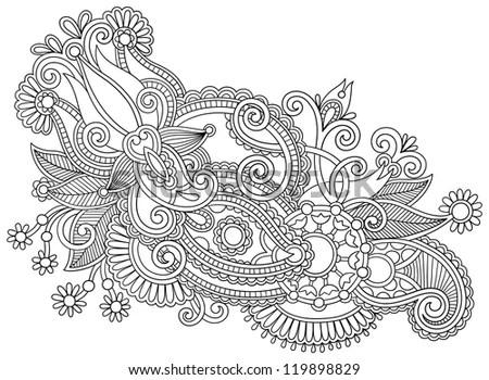 Original Hand Draw Line Art Ornate Stock Vector 100659508