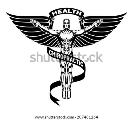 Chiropractic Symbol Illustration Chiropractors Symbol Icon