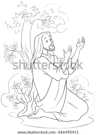 Agony Stock Images, Royalty-Free Images & Vectors