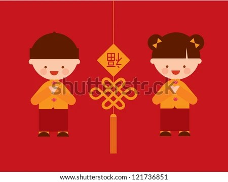 Chinese Knot Stock Photos Images Amp Pictures Shutterstock