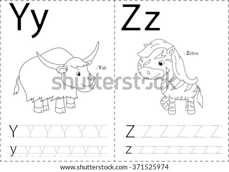 Cartoon Yak Zebra Alphabet Tracing Worksheet 库存矢量图