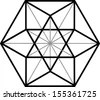 Sacred Geometry Icons Stock Vector Illustration 211060915