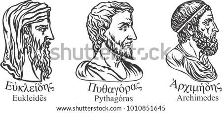 Ancient Greek Scientists Mathematicians Inventors Euclid