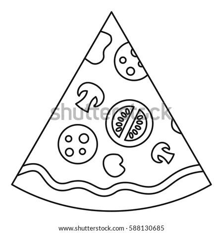 Slice Pizza Icon Outline Illustration Slice Stock Vector