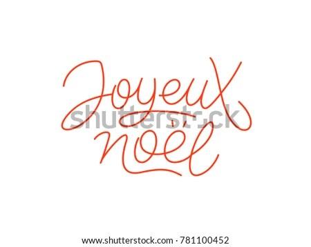 joyeux noel calligraphic text