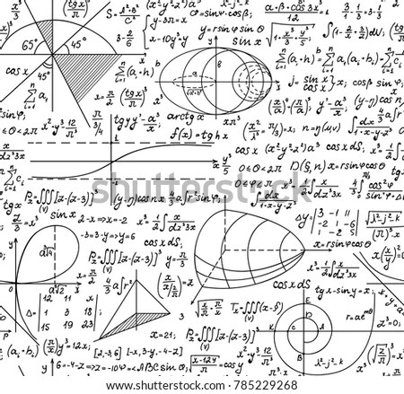 Math Vector Seamless Pattern Geometrical Figures เวกเตอร์