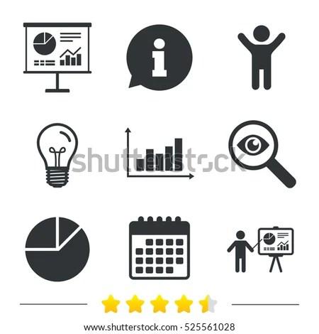 Diagram Graph Pie Chart Icon Presentation Stock