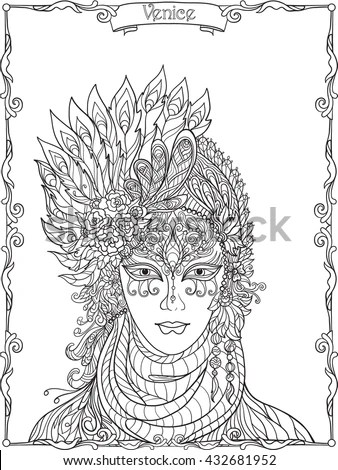 Carnival Masks Adult Coloring Coloring Pages