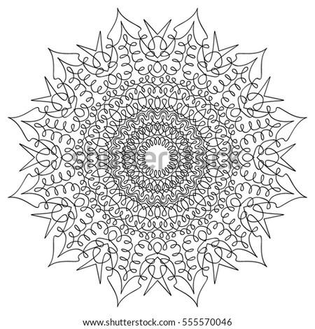 Mandala Flower Nature Energy Circle Symbol Stock Vector