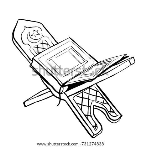 Hand Drawn Holy Book Koran Quran Stock Vector 731274838