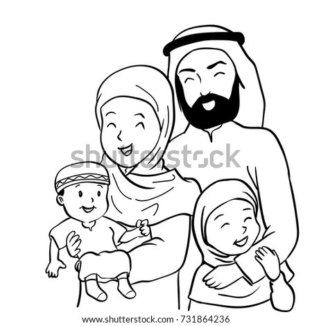 Gay Male Couple Son Daughter Family Stock Illustration