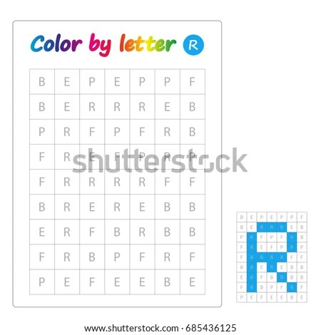 Color By Letters Learning Alphabet Letters Stock Vector
