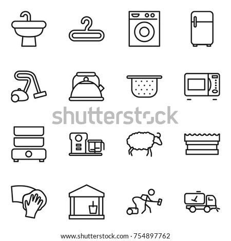 Old Boiler Room Stock Images, Royalty-Free Images