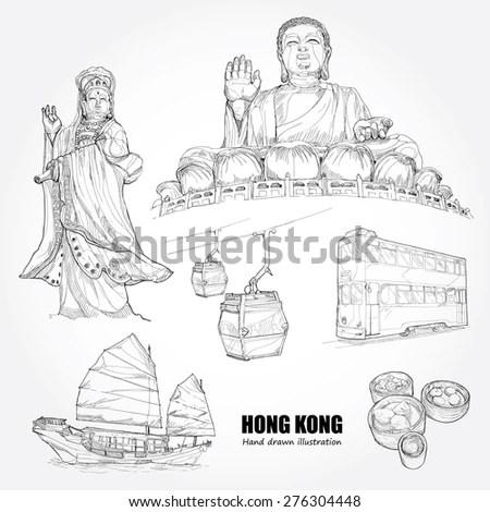 Illustration Hong Kong Hand Drawn Stock Vector 276304448