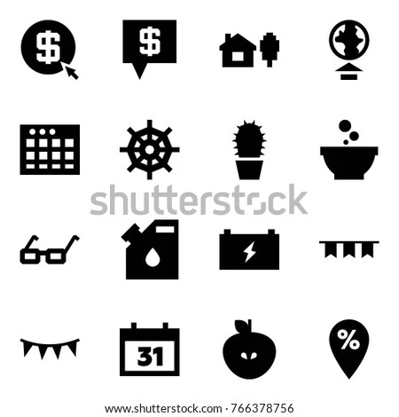 Apple Tree Vector Stock Images, Royalty-Free Images