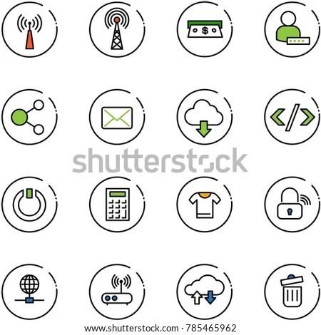 Computer Standby Stock-billeder, royaltyfri billeder og