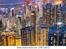 Cityscape Hong Kong Stock Photo 155409818 - Shutterstock