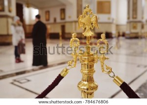 confession background temple decorations against church shutterstock