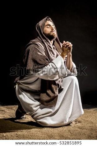 Jesus Christ Praying God Consecration Bread Stock Photo 532851895 - Shutterstock