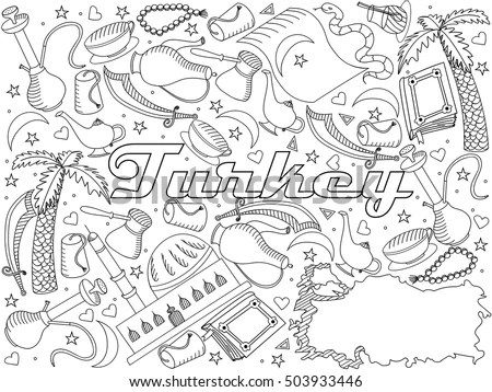 Hipsterhand Drawn Crazy Doodle Monster Citydrawing Stock