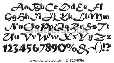 Handwritten Alphabet Written Brush Pen Abc Stock Vector