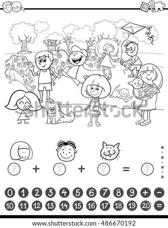 Little Cartoon Kids Blank Signs Black Stock Vector