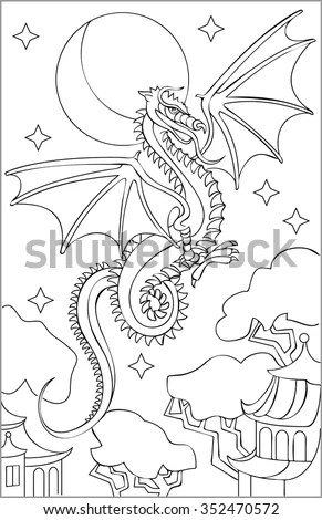 Page Black White Drawing Dragon Coloring Stock Vector