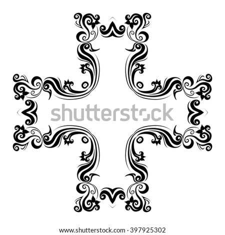 Naive Baroque Alphabet Hand Drawn Letter Stock Vector