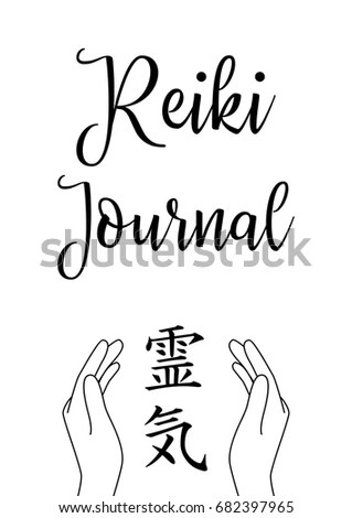 Meaning Of Reiki Word