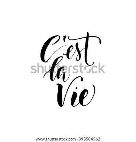 French Illustrated Alphabet Stock Images, Royalty-Free