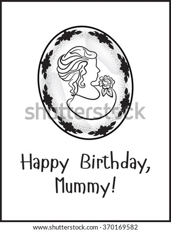 Happy Easter Black White Card Stock Vector 370169573