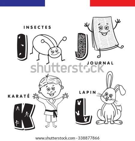 Childs Drawing Family Photos Stock Vector 49856107