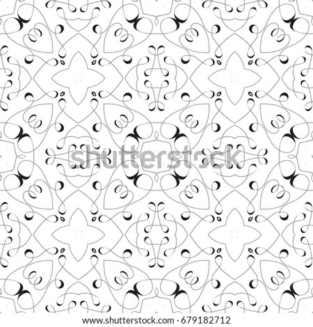 Stylized Floral Ornament Vector Seamless Pattern Stock