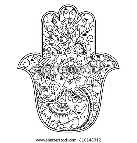 Hamsa Hand Drawn Symbol Decorative Pattern Stock Vector