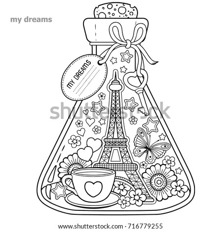 Vector Coloring Book Adults Glass Vessel Stock Vector