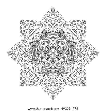 Paper Lace Doily Decorative Snowflake Mandala Stock Vector