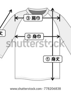 Ragran  shirt illustration for size chart japanese mitake length also tshirt stock vector royalty rh shutterstock