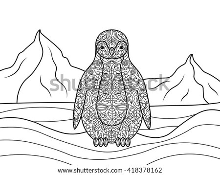 Penguin Stock Photos, Royalty-Free Images & Vectors