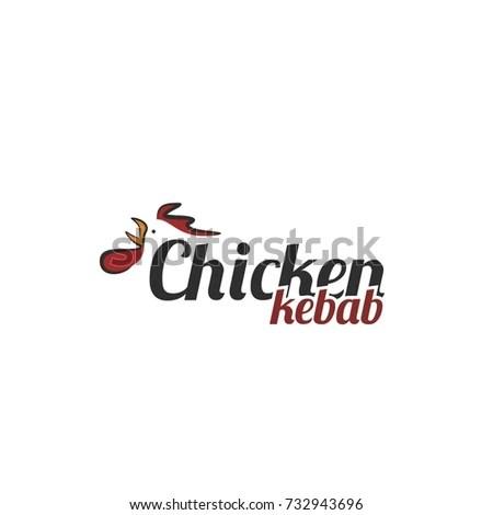 Doner Kebab Template Logo Stock Vector 714921433