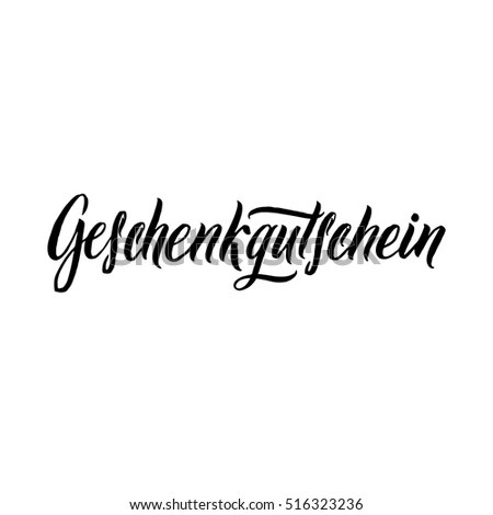Gift Certificate German Black Calligraphy On Stock Vector