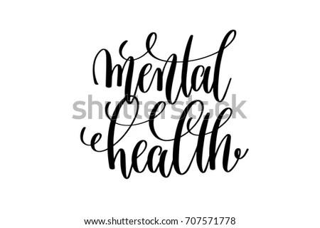 Mental Health Hand Written Lettering Positive Stock Vector