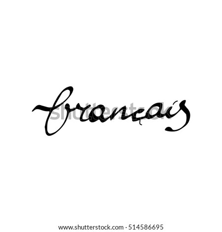 Vector Lettering Word French French Language Stock Vector