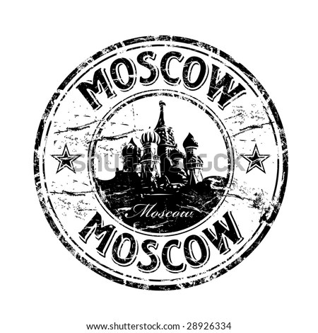 Russia Stamp Stock Images, Royalty-Free Images & Vectors