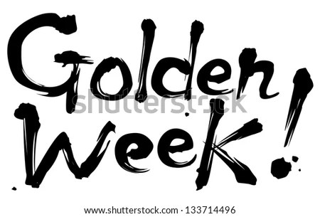 Golden-week Stock Images, Royalty-Free Images & Vectors