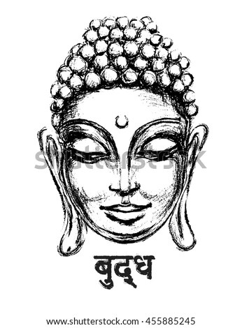 Nirvana Logo Tattoo