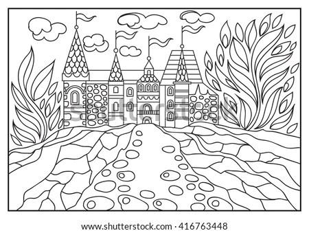Fantasy Landscape Fairy Tale Castle Old Stock Vector