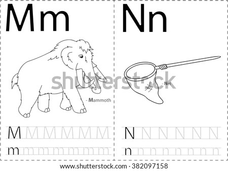 Cartoon Mammoth Net Alphabet Tracing Worksheet Stock