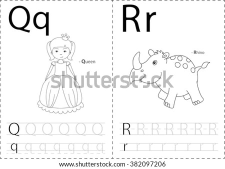 Letter R Printable Stock Images, Royalty-Free Images