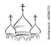 graphismes Croix Orthodoxe vecteur gratuit Croix Orthodoxe
